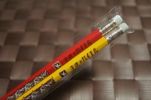 音楽雑貨 子供のバイエル鉛筆