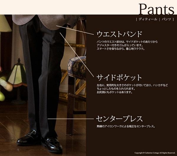 卒業式 入学式 スーツ