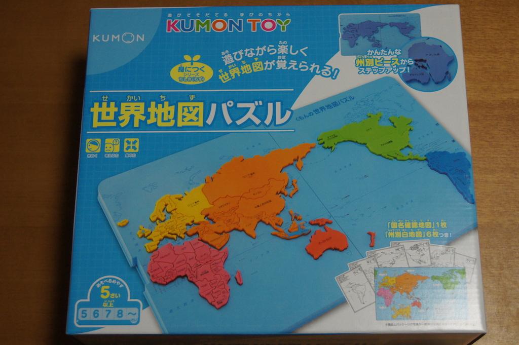 日本地図パズルに続いて、くもん 世界地図パズルも買ってみました。