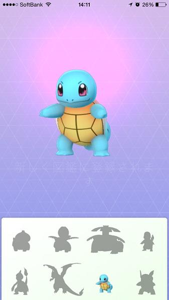 なかなかログインできないけれど、ポケモン GO(Pokemon GO)で遊んでみた。