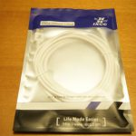 思った以上に便利!iXCC ライトニングケーブル 3m (iPhone用充電ケーブル)