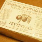 お肌しっとり!トルコのお土産 オリーブ石鹸