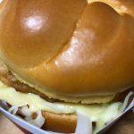 久々の久々に、マクドナルド チキンタツタ めんたいチーズを食べてみた。