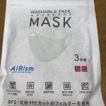ユニクロ エアリズムマスク(ベージュとグレー)を買いました♪