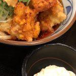 2020年11月16日(月)まで!丸亀製麺 赤タル鶏天ぶっかけ(辛)を食べてみた。