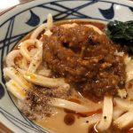 丸亀製麺 シビ辛麻辣担々うどん(冷製)を食べてきました。