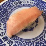 くら寿司の極上とろフェア