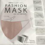 GU 高機能フィルター入りマスクが190円?!